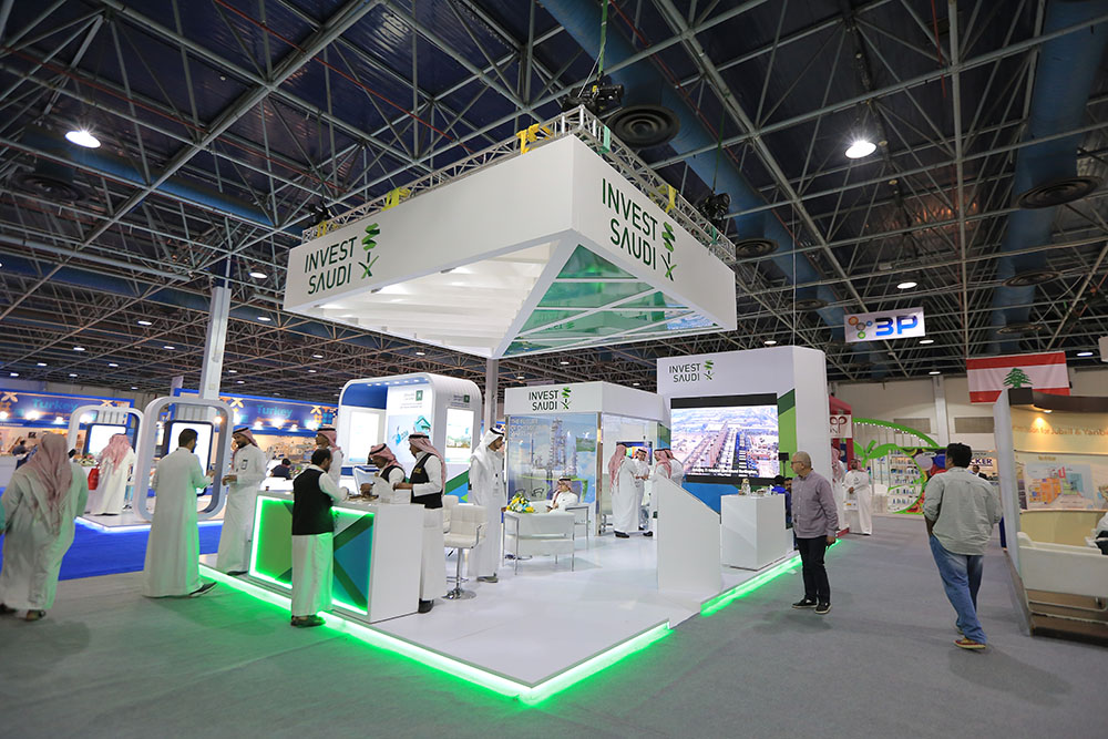 The 17th International Plastics and Petrochemicals Trade Exhibition alongside the International Trade Exhibition for Printing & Packaging Technologies